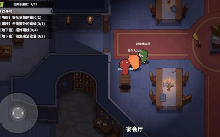 """Werewolf Among Us"": Klon aus China zieht die Spieler an 1"